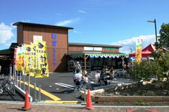 彩葉みまさか箕面彩都店の画像1