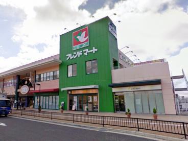 平和堂フレンドマート彩都店の画像1