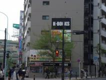 K-BOOKS 池袋乙女館