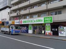 GEO池袋北口店