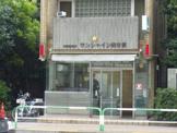 サンシャイン前交番