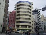メロス言語学院