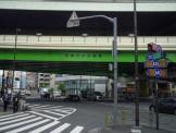 六ッ又陸橋(バス)