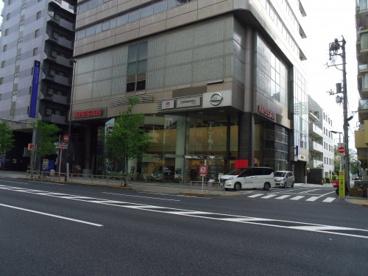 日産自動車販売株式会社池袋店の画像1