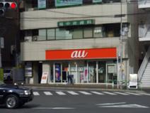 auショップ 大塚(東京都)