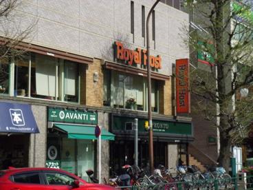ロイヤルホスト 大塚駅前店の画像1