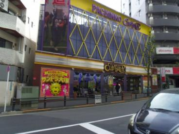 サンドラ大塚店の画像1