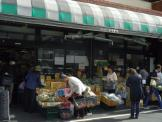 シマダヤ 大塚店