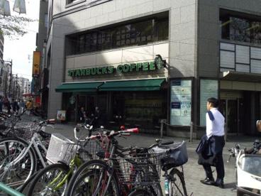 スターバックスコーヒー 大塚駅前店の画像2