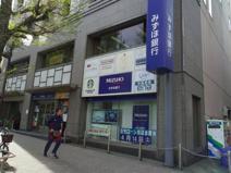 みずほ大塚支店