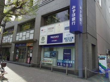 みずほ大塚支店の画像2