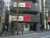 ドコモショップ大塚店