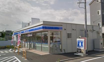 ローソン 朝霞根岸台一丁目店の画像1