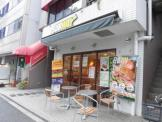 SUBWAY 中野北口店
