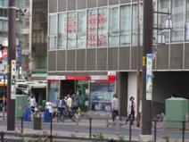 三菱UFJ銀行 大塚支店