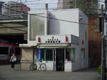 大塚駅前交番