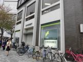 三井住友銀行 中野支店