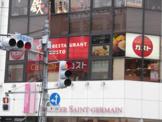 ガスト 中野駅南口店