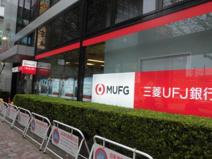三菱UFJ銀行 中野駅南口支店