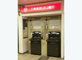 三菱UFJ銀行 ATMコーナー 豊島要町の画像1