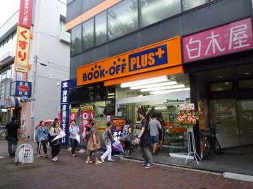 BOOKOFF PLUS 池袋要町店の画像1