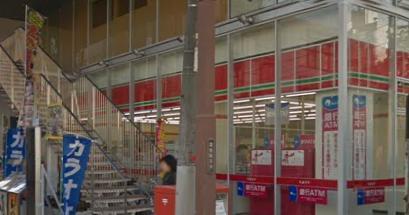 ポプラ 南柏西口店の画像1