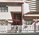 大阪市立 日吉幼稚園