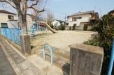 下津児童公園