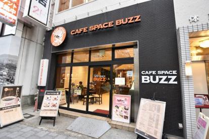 カフェスペースBUZZの画像1