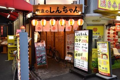 餃子と唐揚げの酒場。しんちゃん難波店の画像1