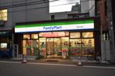 ファミリーマート難波中南店