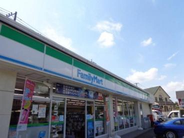 ファミリーマートあきる野滝山街道店の画像1