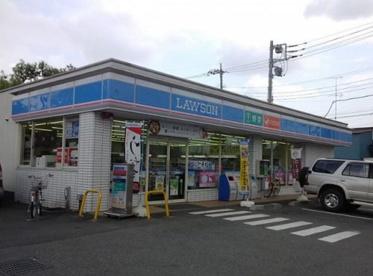 ローソン あきる野瀬戸岡店の画像1