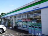 ファミリーマート日の出平井店