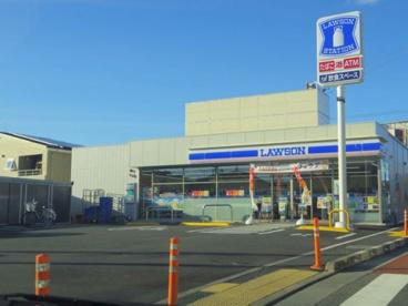 ローソン 武蔵増戸駅前店の画像1