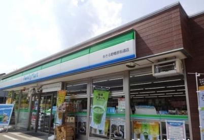 ファミリーマートあきる野檜原街道店の画像1