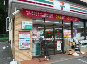 セブン‐イレブン あきる野戸倉店の画像1