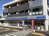 ローソン 青梅東青梅四丁目店