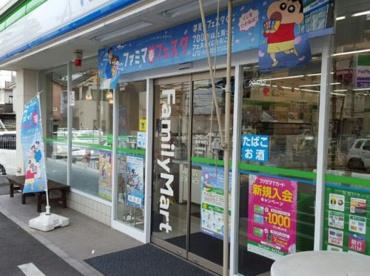 ファミリーマート東青梅駅北口店の画像1