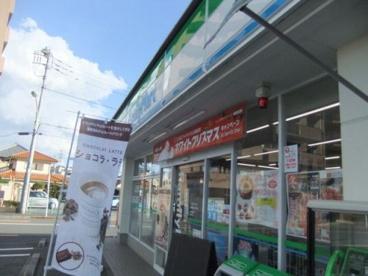 ファミリーマート 東青梅五丁目店の画像1