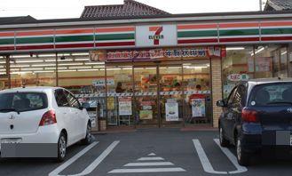 セブン-イレブン青梅河辺町6丁目店の画像1