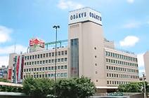 (株)小田急百貨店(デパート)あつぎショップ