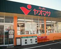 ヤオマサ久野店