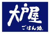 大戸屋ごはん処 本厚木店