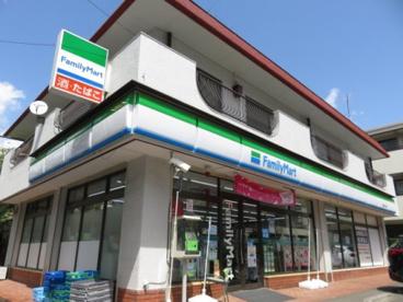 ファミリーマート田園都市鷺沼店の画像1