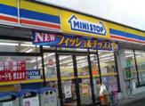 ミニストップ 高輪3丁目店