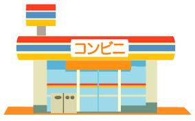 ミニストップ明石二見町店の画像1