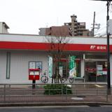 大阪夕凪橋郵便局