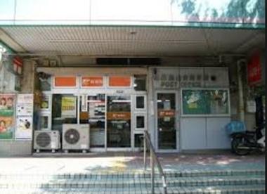 和泉鶴山台郵便局の画像1