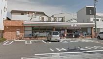 セブンイレブン大阪西今川1丁目店